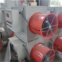 厂房车间电暖风机暖风炉安装提示