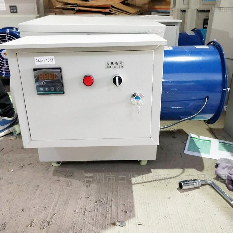 电暖风机暖风炉工厂生产