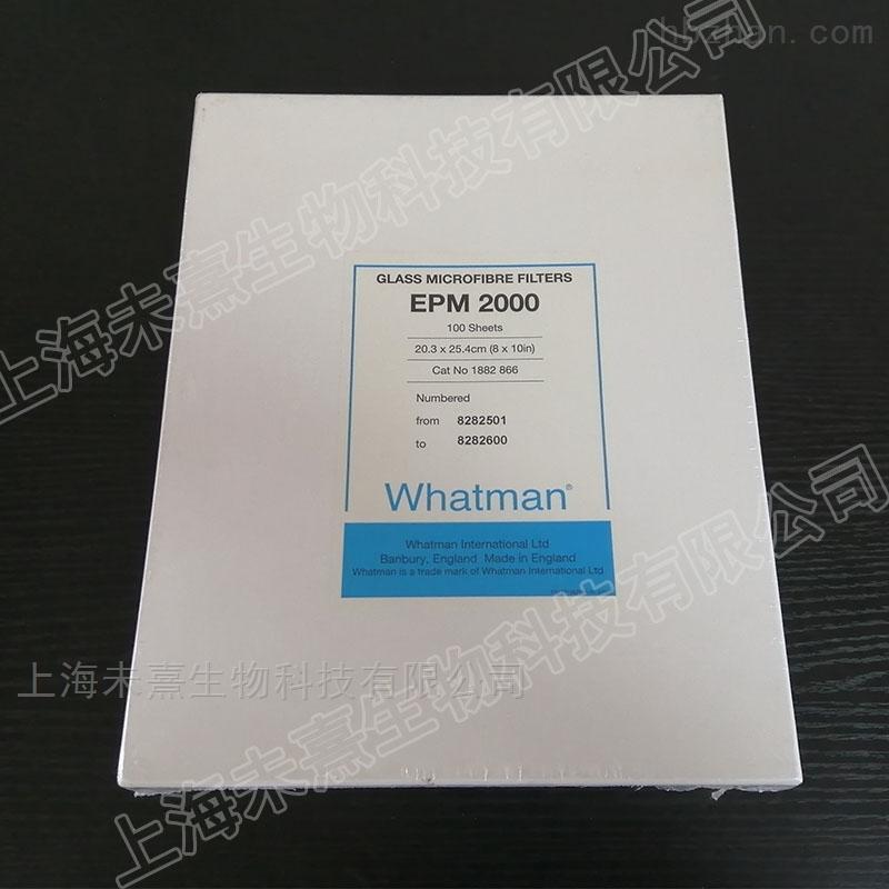 英国whatman EPM2000空气检测玻璃纤维滤纸