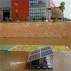 推流式太阳能曝气机污水处理曝气装置