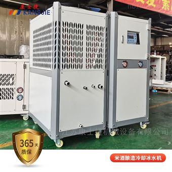 米酒酿造冷却冰水机