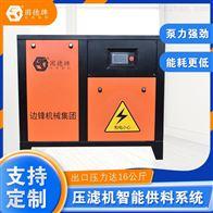 智能压滤机供料系统,高压污泥污水输送泵