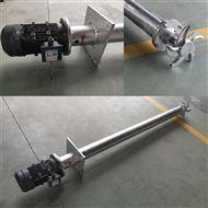 不锈钢管式涡凹曝气机