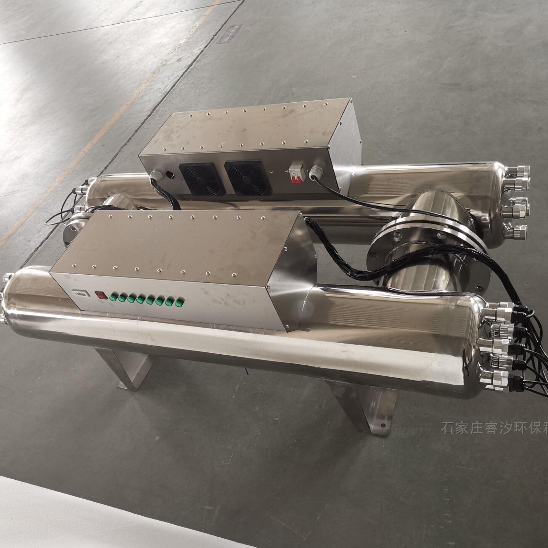 吴忠紫外线消毒器设备