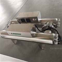 中卫紫外线消毒器设备介绍
