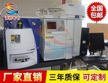 上海气相色谱分析仪