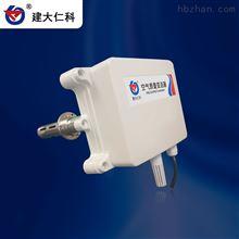 RS-PM-N01-2HFL管道式空气质量变送器