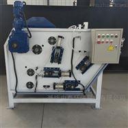 ZTWN-001多效污泥干化设备原理