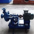 GMZ环保型耐磨卧式渣浆泵