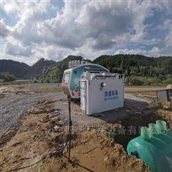 水产养殖尾水处理设施