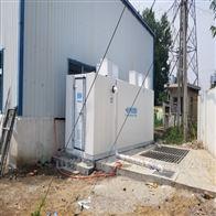 大众浴池污水处理装置