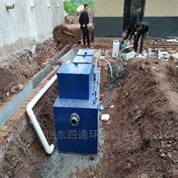 机械厂加工污水处理设备价格