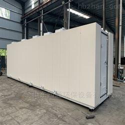 肉制品生产厂污水处理装置