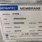 ADVANTEC聚四氟乙烯带PP支撑网过滤膜