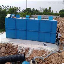 蓝阳环保常州淀粉废水处理设备/报价加工