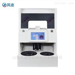 FT-QNC3实验室农药残留检测仪