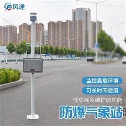 FT-FB园区环境监测系统
