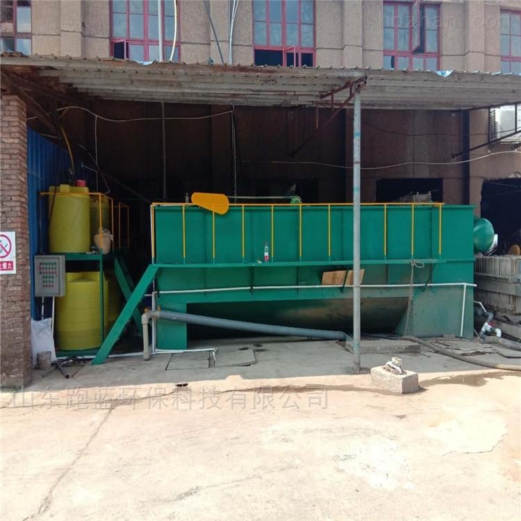 溶气气浮机设备 屠宰加工污水处理设备
