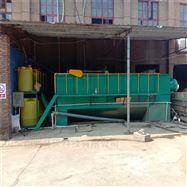 PL溶气气浮机设备 屠宰加工污水处理设备