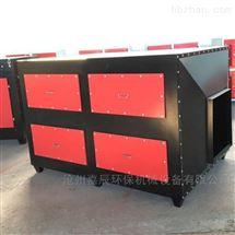 定制废气处理净化装置活性炭吸附箱