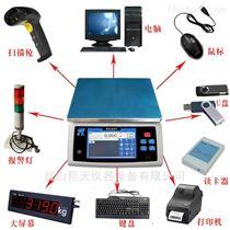 3公斤记录电子秤3kg自动记录存储功能多少钱