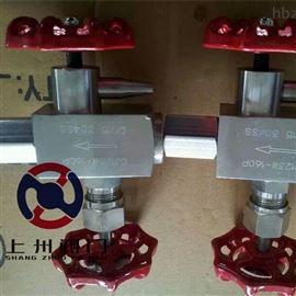 CJ123W多功能针型阀