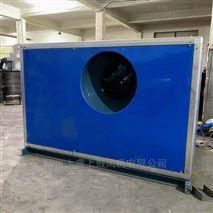 B4-72 箱体式通风机 玻璃钢离心送排风机