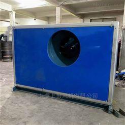 B4-72-7C-3KW-12368m³/hB4-72 箱体式通风机 玻璃钢离心送排风机