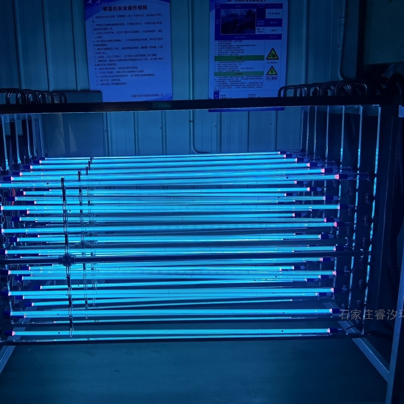 镇江明渠紫外线系统