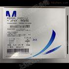 默克密理博Millex-GS针头式过滤器