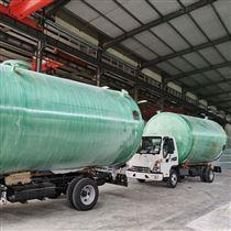 工业废水微电解反应器