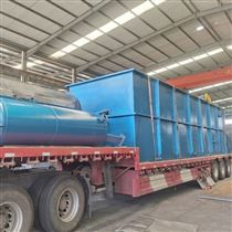 SL食品生产企业的废水处理工艺