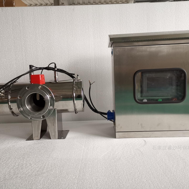 张家界定制中压紫外线消毒器