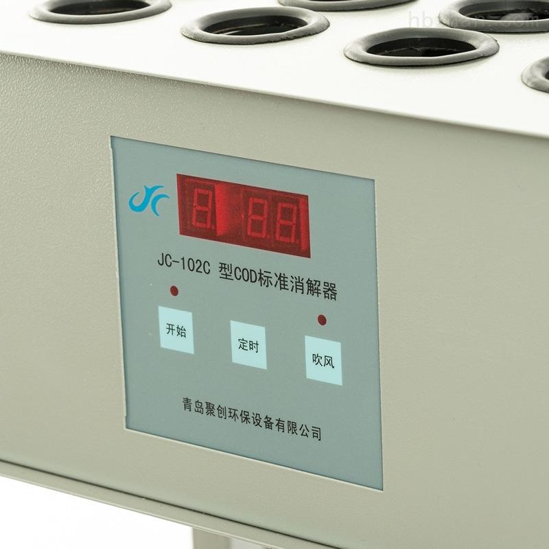 8孔标准COD消解器
