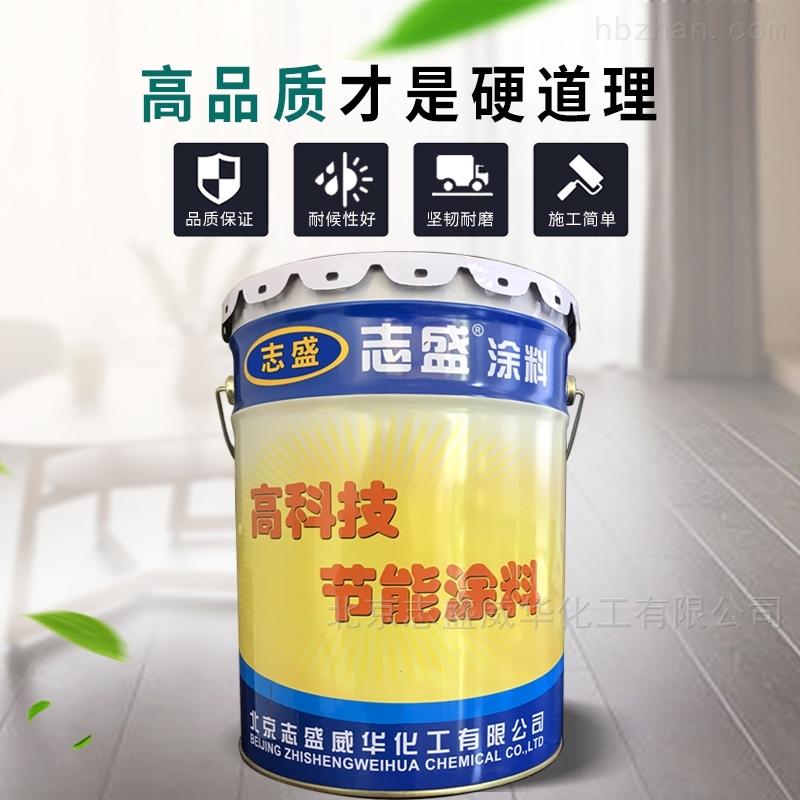 脱硫浆液循环泵防腐涂料