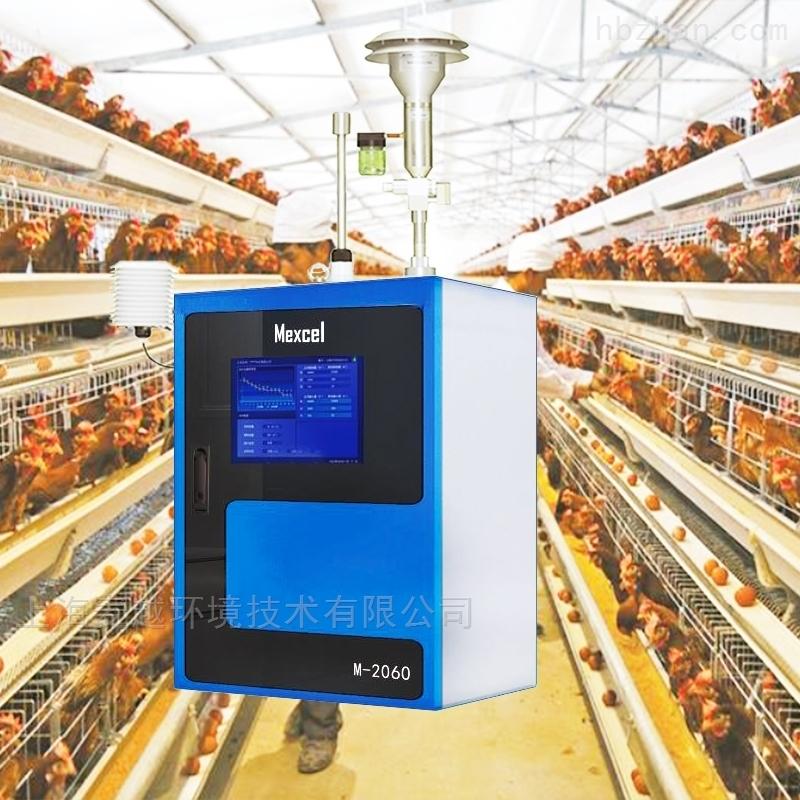 养殖场恶臭气体监测系统直销处