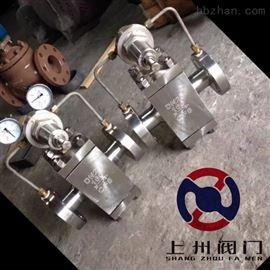 YK43F高压锻钢气体减压阀