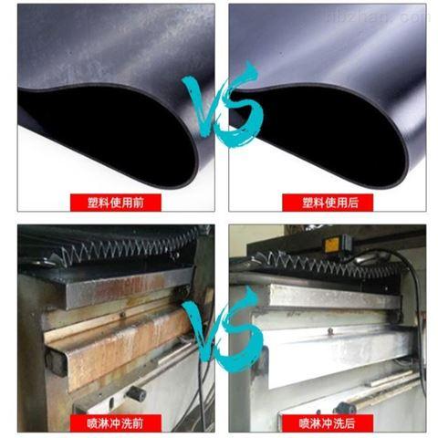 电子元件金属精密零件电气设备多功能除油剂