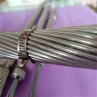 JL/G1A210/25钢芯铝绞线生产厂家