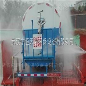 湖北工地洗车机设备