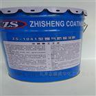 湿法脱硫烟气耐高温防腐涂料
