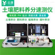 YT-TRX03测土配方施肥仪品牌