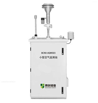 ZY-KQ05小型空气质量监测站