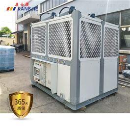 花生油压榨冷却冷水机