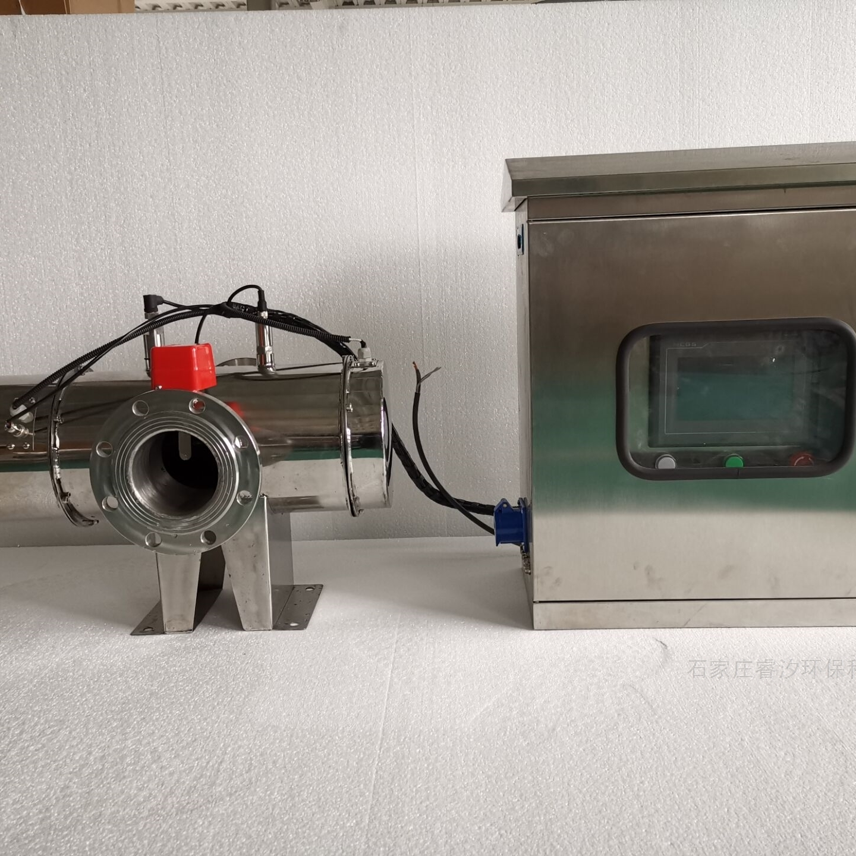 梧州中压紫外线消毒设备