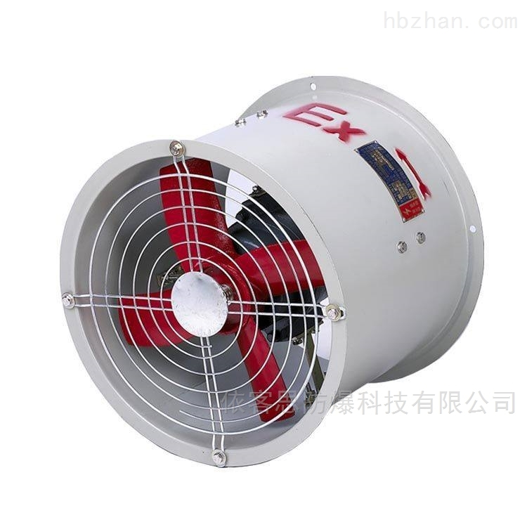 BT35-11-3.55#/380V防爆轴流通风机