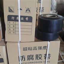 定做聚乙烯防腐冷缠带 厂家批发价格