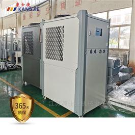 3HP~50HP硅橡胶用冷水机