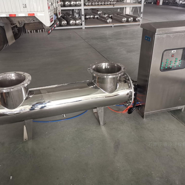 睿汐RZ-UV2-LS50清洗款紫外线消毒器