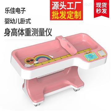 HW-B80婴幼儿智能身高体重测量仪